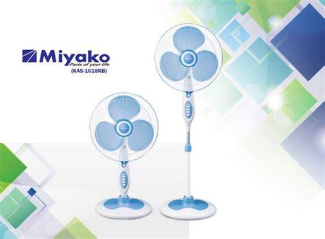 Kipas Miyako Stand Fan 16 2 In 1 Kas1618kb Kas 1618 Kb jual miyako kas1618kb 2 in 1 stand fan 16 inch
