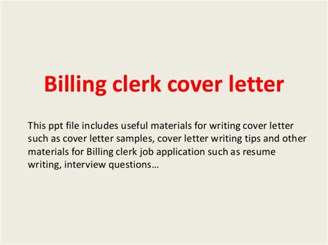 billing clerk cover letter billing clerk cover letter