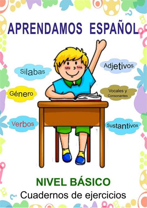 actividades para ninos de espanol revista latina material para aprendizaje b 225 sico del