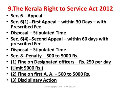 section 60 workers compensation act right to service laws in india