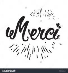 French words clip art mercy stock photos images amp pictures