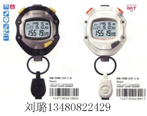 Casio Hs 70w 7 卡西欧计步器casio hs 70w 秒表casio运动秒表卡西欧运动秒表 产品大图