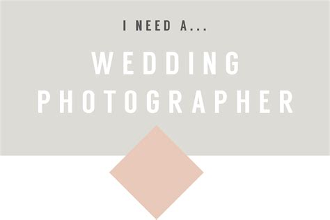 I Need A Wedding Photographer by Kashner Photography