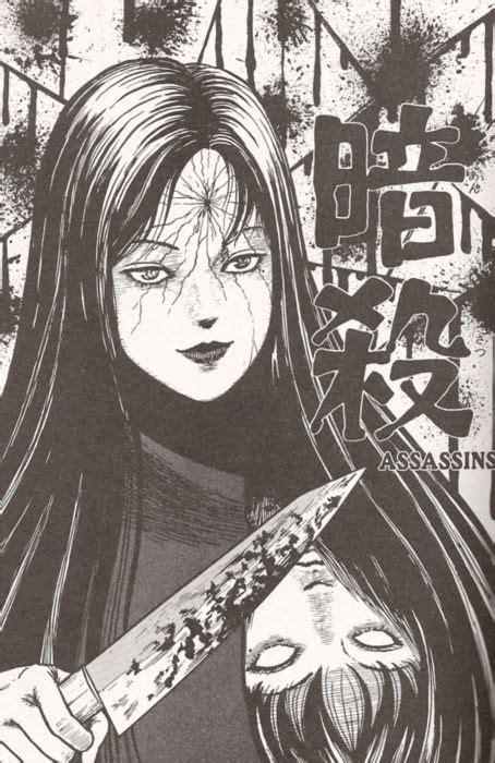 junji ito uzumaki junji ito inspiration illustration comic