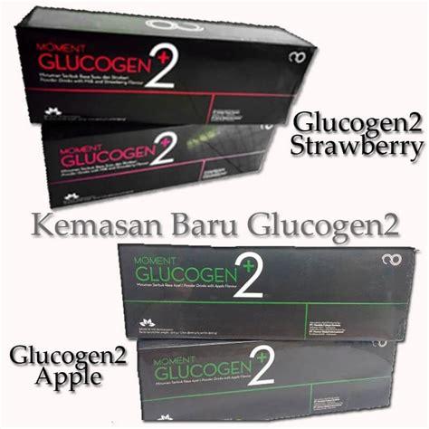 Pemutih Wajah Glucogen 2017 New moment glucogen 2 new pack original bpom pusat stokis agen stokis surabaya jakarta