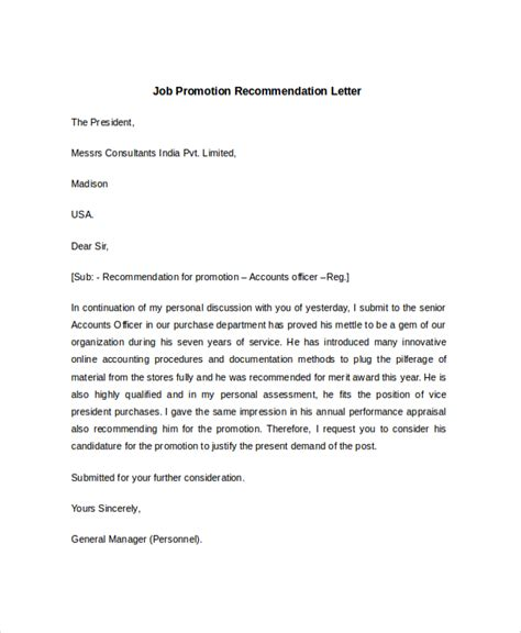 Recommendation Letter For Promotion Sle Recommendation Letter 6 Documents In Pdf Word