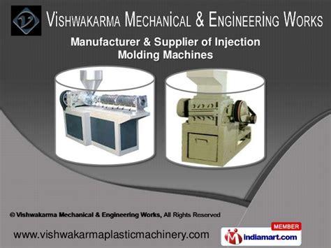 vishwakarma pattern engg works industrial machines pipe plants by vishwakarma