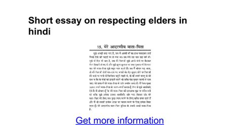 Respect Essay For Students To Copy by An Essay On Respect For Student To Copy