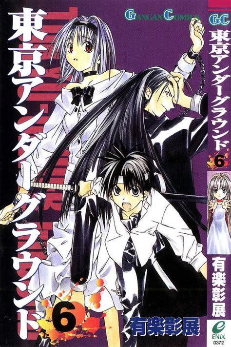 Anime Underground by Tokyo Underground Anime Amino