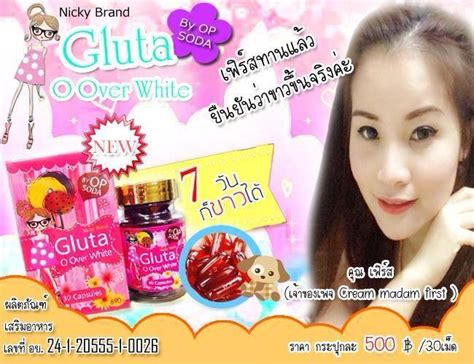 Gluta White By Op Soda cerah wajah gluta o white by op soda