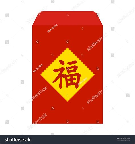 new year envelopes symbols envelope packet hongbao character stock vector
