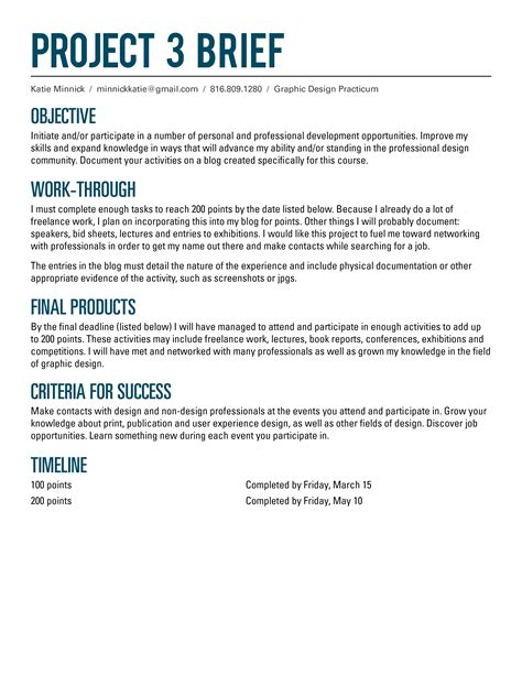 Project 3 Katie E Minnick Page 2 Design Project Brief Template