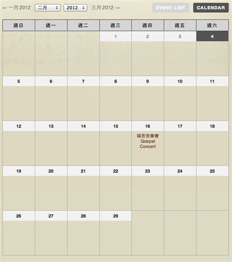 Bryant Academic Calendar Bryant Academic Calendar Search Results Calendar 2015