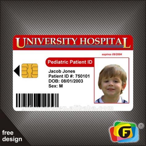 design custom id card custom design cheap school id card buy school id card
