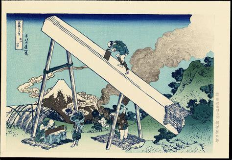 libro hokusai a life in katsushika hokusai in the mountains of totomi totomi sanchu ohmi gallery ukiyo e search