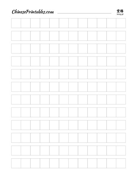 character writing paper printables free printable resources to help you