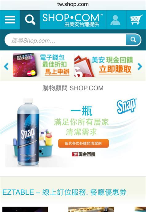 live mobile site shop mobile site now live in market taiwan