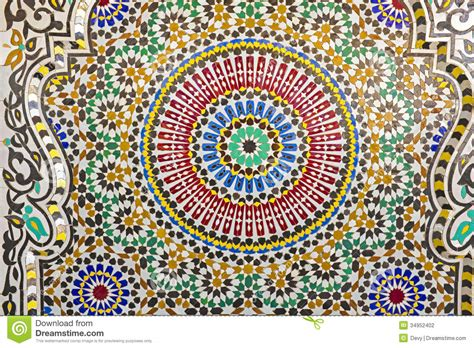 Islamic Wall Stickers mosa 239 que orientale au maroc photo stock image 34952402