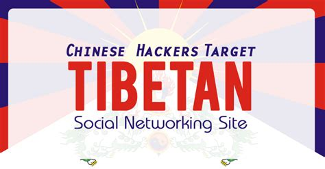 Social Networking Takes To The Roadways by Tibetan Cyber Security News