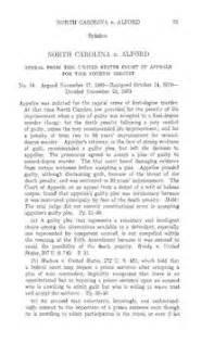 basis of plea template carolina v alford u s supreme court 1970