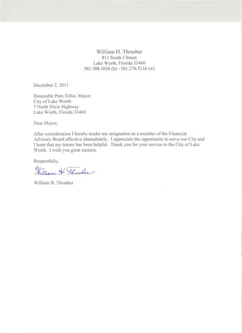 s bit of trivia bill thrasher resignation letter