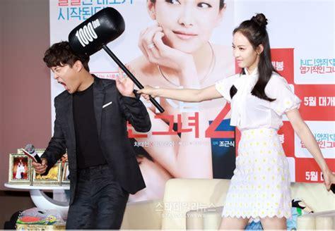film terbaik cha tae hyun cha tae hyun praises victoria s performance in my sassy