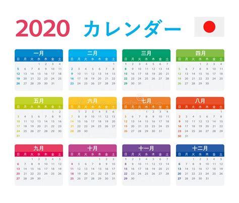 calendar  japanese monday stock vector illustration  japan plan
