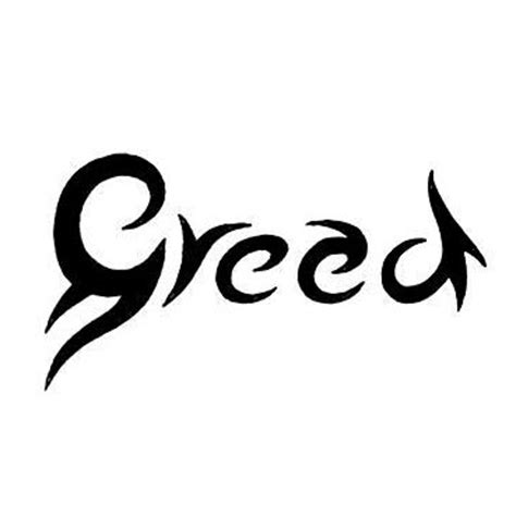 greed tattoo designs greed word design tribal style letters