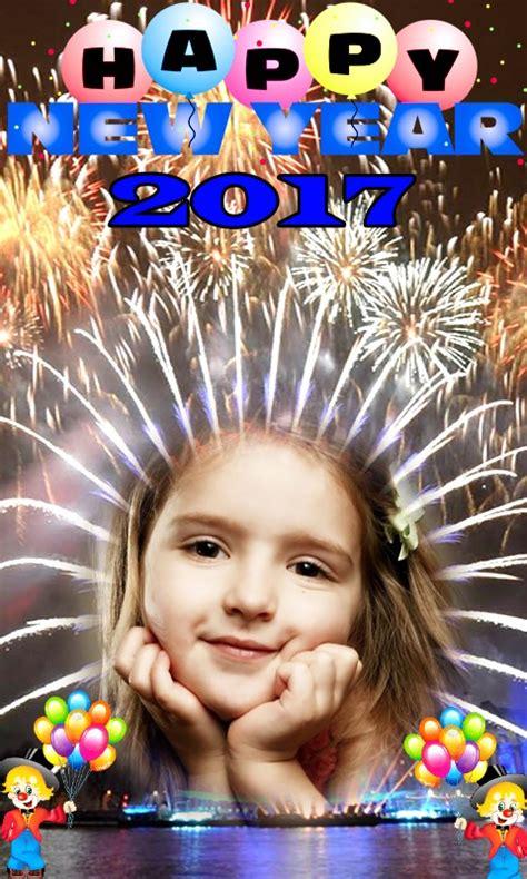 new year photo frame editor happy new year photo editor