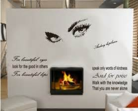 Removable Wall Stickers Quotes Hepburn S Sexy Eyes Removable Vinyl Quote Wall Sticker Decal