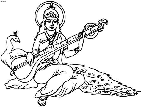 sarasvati beej mantra lyrics and meaning dheeraj4uall