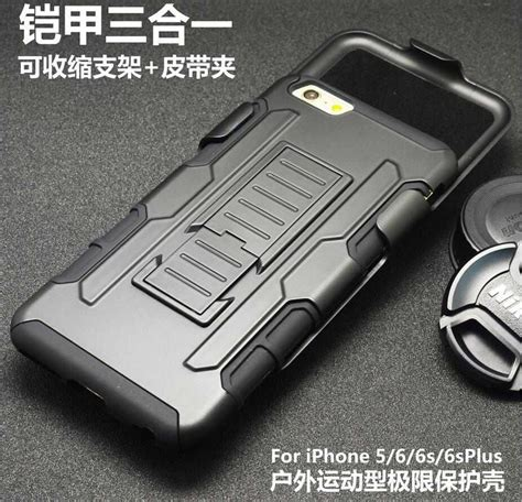 Future Armor Iphone 6 6s for iphone 6 6s future armor impact hybrid cover