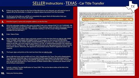 texas boat registration without title texas title transfer seller instructions youtube
