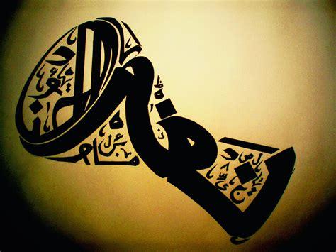 wallpaper kaligrafi bagus wallpaper abstrak hitam putih joy studio design gallery