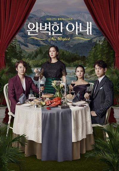 dramanice korean drama list perfect wife korean drama at dramanice