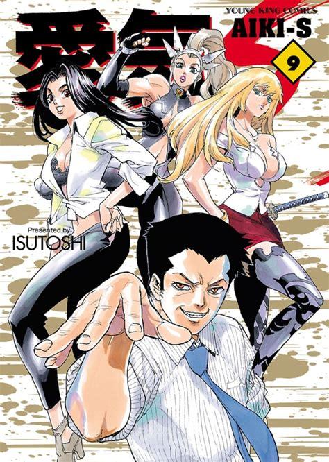 S A Volume 9 aiki s 9 vol 9 issue