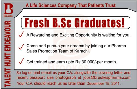 Cv Sles For Fresh Graduates Pakistan Fresh Bsc Graduates Required In Pakistan Career In Pakistan Govt