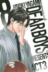 Dear Boys Act Ii Vol 13 Hiroki Yagami Komik Cabutan Bekas vo dear boys act 3 jp vol 8 dear boys act 3 news