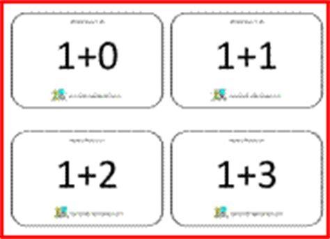 printable math flash card template printable addition flash cards