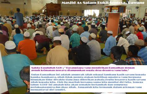 Allah Bersama Anda semoga allah temukan kita dan bersama ramadhan 1436 hijrah