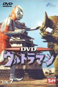 film ultraman mebius episode 49 大阪城がメインです1 自衛隊vsゴモラ おもちゃ 君にも見えるウルトラの星 彡 yahoo ブログ