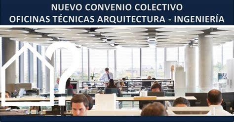 convenio colectivo oficinas y despachos barcelona 2016 comision paritaria convenio oficinas y despachos 2016