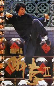Watch Lion Movie Online Free april 2nd 2014 jui kuen ii aka legend of the drunken