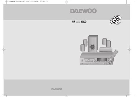 daewoo home theater system dv 115 user guide
