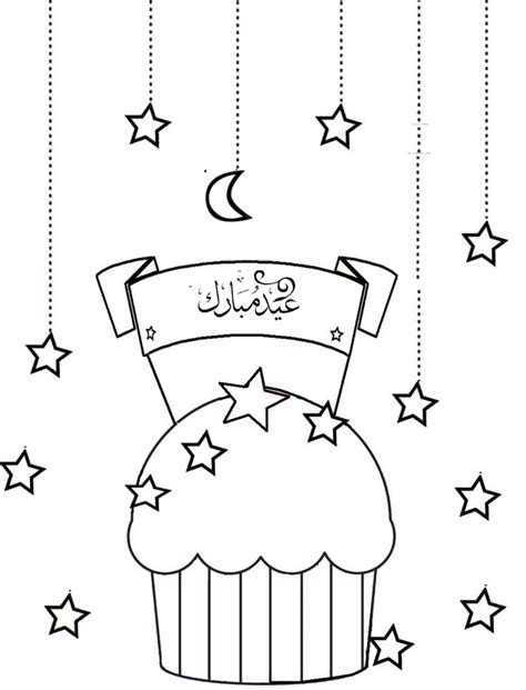 hajj coloring pages coloring pages