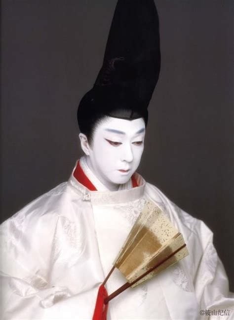Eyeliner Kimono asians can big hair big hair big hair japan and folk costume