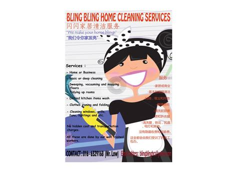 cleaning flyers templates house cleaning flyer templates images
