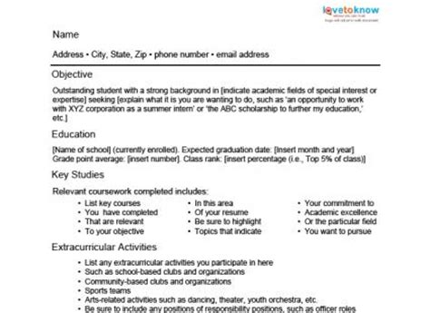 sle resume for a student lovetoknow