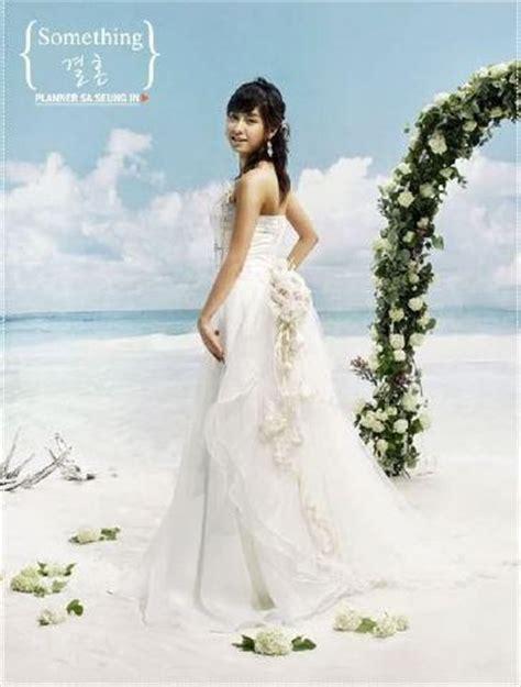 Wedding Dress Song by Wedding Dress Song Ji Hyo Ec 86 A1 Ec A7 80 Ed 9a A8 Photo
