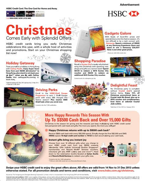 Noel Gifts Credit Card Promotion - hsbc credit card promotions christmas 2013